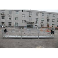 China Steel / Aluminum Scaffolding Powered Cradle Electric Suspended Platform 1.5kw * 2 on sale