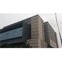 Buy cheap Wall Coating Materials Facade Cladding Systems Maintenance Free And Easy Clean from wholesalers
