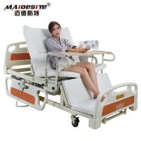 Buy cheap Home Care Nursing Home Beds , Hospital Beds For Home Use From Maidesite from wholesalers