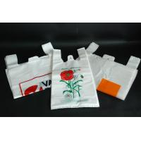 China Retail Shopping Disposable Polythene Bags , 6 - 40mic Custom Durable Plastic Bags wholesale