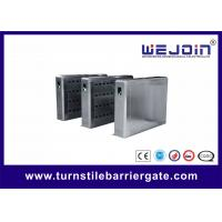 Buy cheap Electronic Flap Barrier Turnstile , Steel Barrier Gate WEJOIN OEM /ODM Barcode from wholesalers