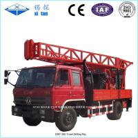 Buy cheap DPP-300 Truck Mounted Drilling Rigs from wholesalers