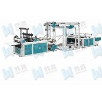China Multifunctional Non Woven Bag Making Machine For T Shirt Bag Carry Bag wholesale
