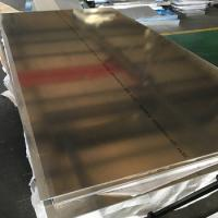 China Corrosion Resistance 7075 Aluminum Plate 0.3mm - 350mm Thickness SGS Certification wholesale