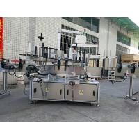 Buy cheap Auto Single Side Square Bottle Labeling Machine / Self Adhesive Labeling System from wholesalers