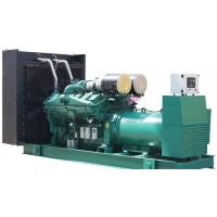 China Water Cooled 1500 Kva Diesel Generator Open Type Powered By Cummins Engine wholesale