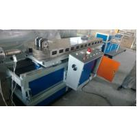 China Water Air Plastic Pipe Extrusion Machine 15KW Motor Power With CE Certificate wholesale