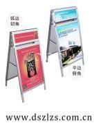 China DS-HH poster board stand wholesale