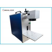 Buy cheap Metal Animal Ear Tag Small Metal Engraving Machine 110*110mm Working Area from wholesalers