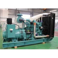 China With Certificate Small Marine Diesel Engines Rotationl Speed 1800RMP wholesale
