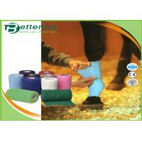 China Coloured Non Woven Elastic Cohesive Bandages For Horses Breathable Latex Free wholesale