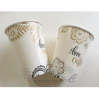 China Custom logo Paper Cup Disposable Single Coffee Cup for Hot With Metallic Gold wholesale