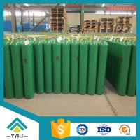 China Sell High Quality Industrial Gases wholesale