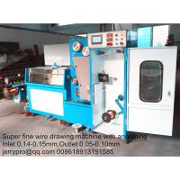 China Super Fine Wire Annealing Machine Continuous Resistance Annealer For 0.05-0.1mm Online Annealing wholesale