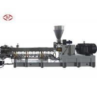 Buy cheap 2500kg/h PE/PP with Caco3 Master Batch Mamchine Water Ring Pelletizing Machine from wholesalers