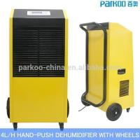 China commercial portable dehumidifier data entry work in home air dryer home Dehumidifier price china suppliers wholesale