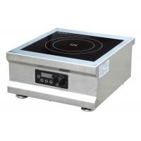 Commercial Induction Cooker ~ W energy saving commercial induction cooker easy