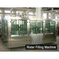 China Automatic Water Filling Machines XGF50-50-15 For Liquid / PET Bottle wholesale