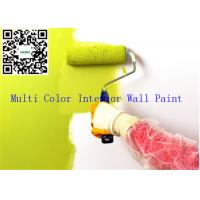 China Multifunction Latex Water Based Paint For Houses Interior Wall ISO wholesale