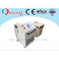 Buy cheap Oxide / Oil Painting Fiber Rust Remover Machine 20khz - 100khz Low Noise from wholesalers