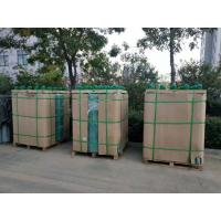 Buy cheap Industrial Hydrogen Sulfide H2S Gas from wholesalers