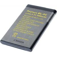China Work for nokia bp-5m cell phone rechargeable battery on sale