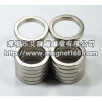 China N52 Strong Countersunk Ring Magnets 16 x 3mm Hole 4mm Rare Earth Neodymium on sale