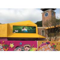 Buy cheap Digital Outdoor LED Video Wall  1 / 5 Scan  Drive Mode With Creative Solutions from wholesalers