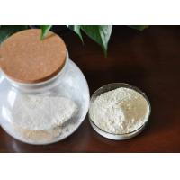 China Intra - Articular Chondroitin Sulfate Injection Medical Off - White Powder wholesale