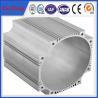 China Fantastic Anodizing Aluminum Profiles For Electric Motor Shell wholesale