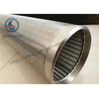 China High Strength Water Well Screen Pipe , Steel Well Casing Pipe For Water Supply Systems wholesale