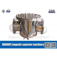 China Pipeline Iron Remover Magnetic Separator Machine For Food Processing wholesale