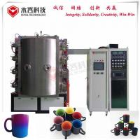 China Coffee Cups Or Spoon PVD Ceramic Coating Equipment , Ion Plating Machine on sale