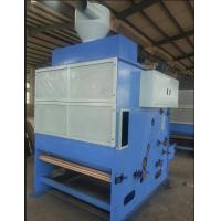 China High Speed Vibratory Parts Feeder 1.5m For Surgical Cloth 2.25-3.3kw wholesale