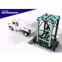China YJC400 Vertical Waste CompactING and TRANSPORTING STATION on sale