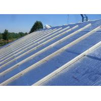 China XPE Reflective Insulation Foam With Aluminium Foil Heating Insulation wholesale