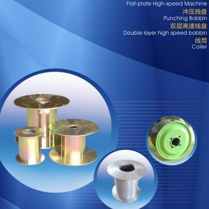 China DIN200 DIN1250 MS Metal Bobbin Wire Bunching Machine GB4004-83 JB/T8997.4-1999 DIN46395/DIN46397 Standard wholesale