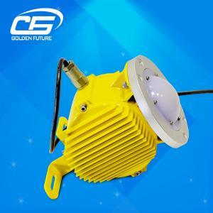 China AC85 - 265V Explosion Proof LED Flood Light Waterproof 5000 lumens With Cree LED wholesale
