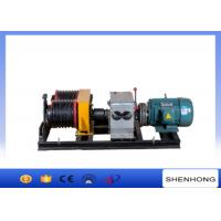 Hydraulic Link Clamps Tools Equipment Tagged Pulling: 50KN Double Drum Electric Power Cable Pulling Tools Winch