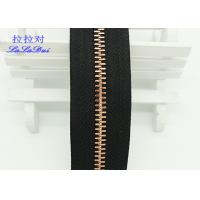 China Custom Normal Teeth Long Chain Zipper In Roll Black Polyester Tape For Pants wholesale