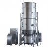 China GMP Standard PLC Control Fluidized Bed Granulator Machine For Foodstuff Use wholesale
