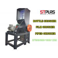China Multi Function PP PE Bottle Plastic Crusher Machine With ST600/800/1000/1200 on sale
