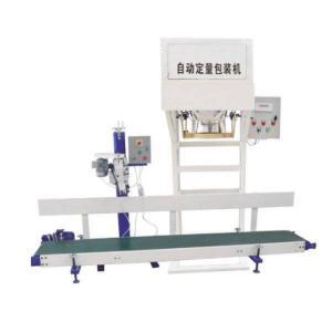 China High Precision Automatic 5kg Fertilizer Packaging Machine wholesale
