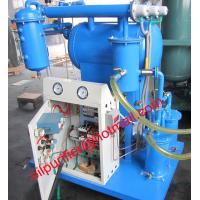 China Mini Vacuum Oil Filter Skid for Transformer insulating oil, low capacity flow rate on sale