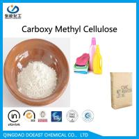 China Industry Grade CMC Carboxymethyl Cellulose High Viscosity CAS NO 9004-32-4 on sale