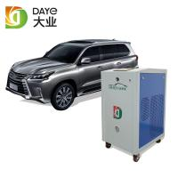 Buy cheap CCG1500 Automotive Carbon Cleaner Daye Vehicle Hho Car Hydro Engine Cleaning from wholesalers