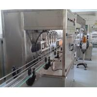 China Fully Auto Liquid Filling Machine for Tea / Oil , Oil Packing Machine wholesale