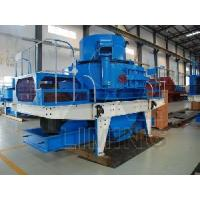 China Vertical Shaft Impactor (VSI) wholesale