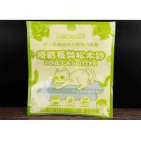 Buy cheap Colorful Plastic Pet Food Packaging Bags 3 Side Seal Thickness 0.11MM For Cat from wholesalers