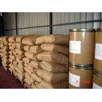 China D - calcium pantothenate  CAS: 137-08-6  Formula: C18H32CaN2O10 China chemical factory  food additives wholesale